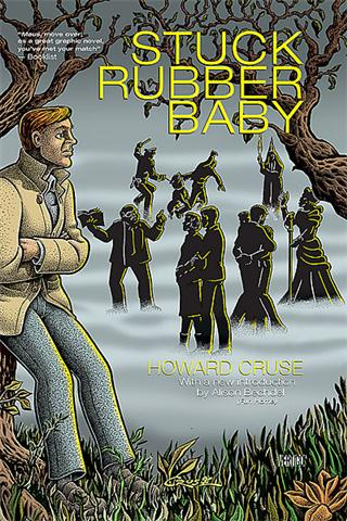 Book Review: <i>Stuck Rubber Baby</i>